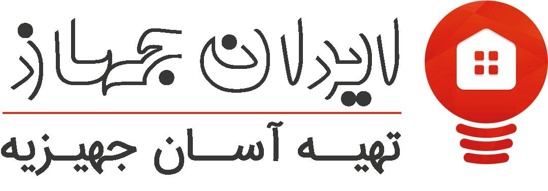 ایران جهاز